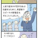 マイアルバム