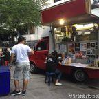 Daniel Thaigerはバンコク一美味しいフードトラックのハンバーガー屋 on ソイ・スクンビット 30/1