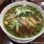ポ・ビエトはリーズナブルで美味しいお勧めのベトナム料理店 on ラーチャプラーロップ通り