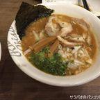 らーめん味彩は豚骨ベースのドロドロ濃厚スープが特徴のラーメン屋 in アソーク