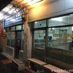 Tamil Naduで本格南インド料理をお手頃価格で食す in シーロム