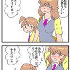 まじょかふぇ!5