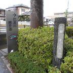 お出かけNW「藏の街栃木」