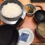 とんかつ 和幸の釜御飯は米粒が立っておりツヤツヤだった in サイアム・センター