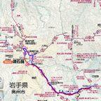 焼石岳 平成30年6月9日