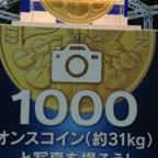 180127 資産運用EXPO2018