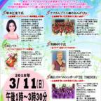 県民プラザコンサート