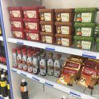 モーターウェイにある韓国系スーパーマーケット Korea Super Market