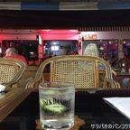 Nida Food And Drinkで60バーツのカクテルを飲みながらグダグダ過ごした in パタヤ