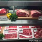 焼肉屋 銀座堂の精肉コーナーで牛肉を買ってみた in プロンポン