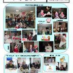 豊平ブログ用No4