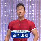 NHKの「筋肉体操(背筋)」が!相変わらず筋肉を追い込んでくる…。