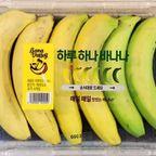 【画像】毎日食べごろのバナナが食べられる!ちょっと変ったパッケージ!!