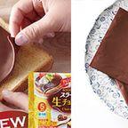 お料理革命!スライスチーズのチョコ版のスライスチョコを使った料理が美味しそう!!