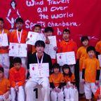 2018全国少年少女選手権