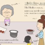 おばあちゃんのおはぎ 横長
