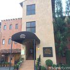 クラブ・ラゴはイタリアを模したリゾートにあるタイ料理店 in カオヤイ