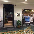 鮨忠はコスパが良いランチメニューがおすすめの高級寿司屋 in CRCタワー