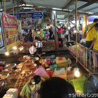 ラムパヤー水上マーケットは境内にある観光地化されていない市場 in ナコーンパトム県