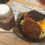 ウィッチ・クラフト・カフェは洋食もある勝手の良い店 at BTS アーリー駅正面