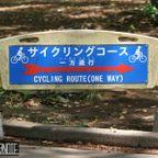 自転車マーク(アイコン)