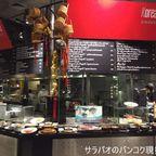 フード・ロフトはインターナショナル料理が楽しめる高級フードコート on セントラル・チットロム 5階