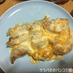 Kinza Gyozaの6種類の餃子を食べ比べ in ナラーティワート