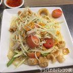 【閉店】ソムタムヌアはソムタムとガイ・ヤーンが看板料理の人気イサーン料理店 in サイアム・センター