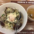 スーパーボウルは安くて美味しい丼ぶりメニューが特徴の日本料理店 in CRCタワー