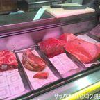 タイ-フレンチ・ブッチャリーは上質なステーキを格安で購入できる精肉屋 in プロンポン