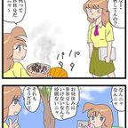 まじょかふぇ!6