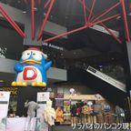 ドンキモール・トンローは日本の食品とコスメの品ぞろえがタイで一番のショッピングモール