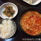 Jangsuの熱々辛口スンドゥブは旨すぎてご飯が止まらない! in 韓国人街