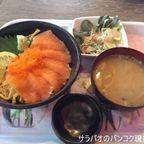 歌舞伎十八番は島根県から進出した居酒屋チェーン店 in バンナー