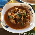 クルア・バーン・モーで珍味の猪カレーを食す in ペッチャブーン県