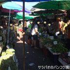 クローントゥーイ市場はバンコクで最大規模のローカル市場
