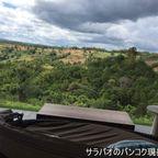 ル・ボヌールで絶景の大自然を眺めながら昼食 in カオコー