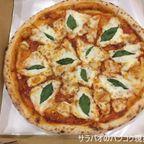 ナポリの窯で割安の日本式ピッツァを持ち帰り in アソーク