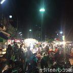 パクチョン・ナイトマーケットはナコーンラーチャシーマー県にあるローカルの市場