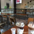 Punkinfare Bike And Cafeはコーヒーが美味しいお勧めのカフェ in バーンガジャオ