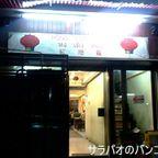 シーロムエリア(スリウォン・タニヤ)でおすすめレストラン10選! 2019年版