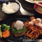 サムライダイナーはレトロな昭和の雰囲気が漂う洋食店 in プラカノン