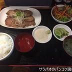 しゃかりき432″ アソーク店の牛タンとろろ塩セットはコスパが良くおすすめ!