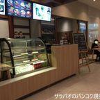 日本料理店 将軍カフェでおすすめのメニュー10選 on ワイヤレス通り
