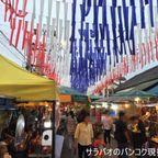 ローカル向けのスラタニ・ナイトマーケットを散策 in スラタニ県