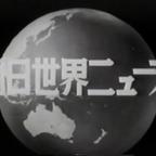 映像・音響室2019/07/04~