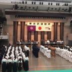 2020東京武道館杯