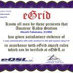 eQSL Awards