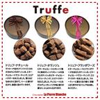 Chocolatチョコレート