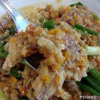 レーム・チャルーン・シーフードはメニュー豊富でお手頃価格の海鮮料理店 in ラヨーン県